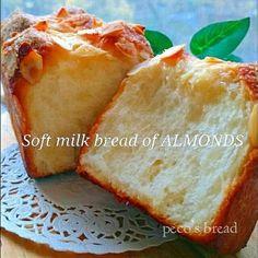 これ。衝撃です❗❤お菓子によく使う『アーモンドプードル(P)』をパンに捏ねたら、コクが出るんじゃないかな?って思い、パン生地に混ぜてみました❤ ↑※文字数足りなくて『アーモンドP』ってなってますが、アーモンドプードルの事っす(ニャハハハハ…笑) …焼き上がり、なんちゅう極上な柔らかさ❗✨✨✨ペコもビックラコンのパンになりました❤❤❤ 試し焼きに20㌘を加えましたが、すっごく引きのよい滑らかなパン❤ バターは少な目にしましたが、アーモンドプードルのおかげで、絹の口溶けのようなパンです✨✨✨ あまりの美味しさに、あっという間になくなっちゃったので、追加で2回も焼きました(笑) アーモンドプードルは、生の状態やロースト状態等、お好みで色んなアーモンドパンを食べてみてくださいね❤(水分量を調整なさって下さいね) これ、かなり美味しいかも❤ バッチグー バッチグー❤❤ 次に、おやつに作ったさつまいもレスキューのお菓子第2段へ❤ 30分cook❤『ふわしゅわ❤さつまいものスフレチーズカップケーキ』をご紹介します 続く…❤ Pastry Recipes, Bread Recipes, Cooking Recipes, Bread Cones, Cooking Bread, Savoury Baking, Bread And Pastries, Cafe Food, Japanese Sweets