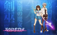 Unlimited Animes: Strike the Blood