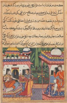 Tuti-Nama (Tales of a Parrot). opaque watercolor, gold and ink on paper, India, Mughal, Reign of Akbar, c. 1560, Cleveland Museum of Art