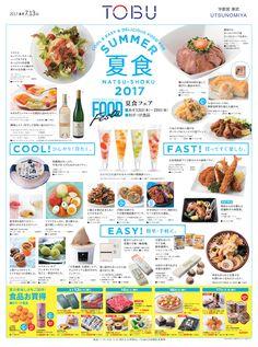 Food Design, Menu Design, Flyer Design, Branding Design, Food T, Food Menu, Dm Poster, Catalogue Layout, Menu Layout