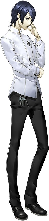 Yusuke Kitagawa: Persona 5