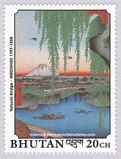The Eight View Bridge Hiroshige stamp issued Bhutan 1990