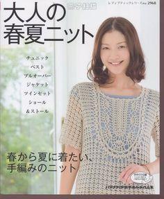 Lady Boutique 2968 - 慧 - Álbumes web de Picasa