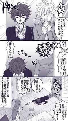 ネコオジサン (@neco_ma_39) さんの漫画 | 21作目 | ツイコミ(仮) Rap Battle, Division, Manga, Anime, Twitter, Summary, Bite Size, Manga Anime, Anime Shows