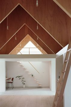 #japan #house I love this. Reminds me of Maya Lin's library at Haley Farm in Clinton, TN.