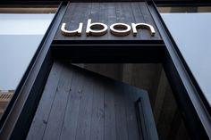 Ubon bistro by Rashed Alfoudari, Kuwait hotels and restaurants
