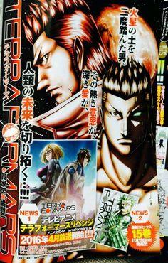 Terra Formars Season 2 to Air April 2016 | Kitakubu