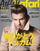 雑誌 Safari Safari, One Day I Will, Male Magazine, David Beckham, Japanese Culture, Men Casual, Mood, Guys, Men's Hair