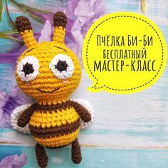Amigurumi Doll Pattern, Reaction Pictures, Tweety, Crochet Hats, Fictional Characters, Free, Key Hangers, Animals, Bee
