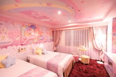 Two new guest rooms opened at Keio Plaza Hotel Tama on June 15 themed on the Sanrio characters My Melody and the Little Twin Stars (Kiki & Lala). Themed Hotel Rooms, Theme Hotel, Casting Kit, Kawaii Room, Star Wallpaper, Plaza Hotel, Sanrio Characters, Little Twin Stars, Guest Room
