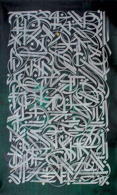 Vincent Abadie Hafez – David Bloch Gallery | galerie d'art marrakech | Galerie d'art | Marrakech