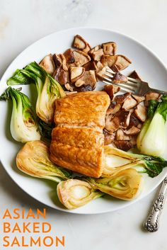 The new Asian Baked Salmon recipe from is the perfect low carb weeknight meal. Atkins Recipes, Baked Salmon Recipes, Weeknight Meals, Low Carb, Asian, Baking, Gourmet, Weeknight Dinners, Bakken