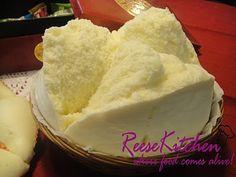 Chinese Steamed Cake 鸡蛋糕 Recipe (ReeseKitchen)
