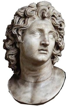 Alexander the Great, son of King Philip II of Macedonia and Olympias, was born in 356 BC. Proclaimed king upon the death of his father in 336 BC,  he died in June, 323 BC, at the age of thirty-two. At his death he ruled an empire of over 2,000,000 square miles, having fought brilliant military campaigns from Greece and the Danube all the way to the foothills of the Himalayas, destroying the mighty Persian Empire. Achilles was Alexander's hero, and he claimed to be the begotten son of a god.