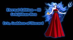 Saint Seiya ~ Eternal Edition File lll - Gekijban Hen ~ Eris, Goddess of...