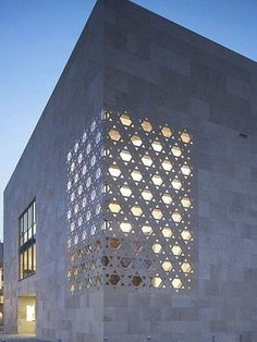 Chinese Architecture, Architecture Office, Contemporary Architecture, Light Architecture, 3d Architectural Rendering, Exterior Cladding, Zaha Hadid Architects, Church Design, Interior Design Magazine