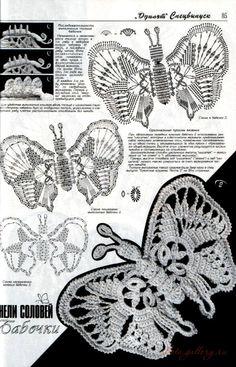 Gallery.ru / Фото #60 - Бабочки разные - Alleta
