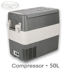 Leisure style Mobile electric coolers \ Easy life for camping \ DC compressor \ electric cool box can reach ℃ Camping Fridge, Cooler Box, Best Insulation, Cooling System, Energy Consumption, Touch, Car, Electric, Automobile