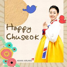 Happy #Chuseok from your very own, Asiana Airlines! :) #Korean #Thanksgiving #AsianaAirlines #flightattendants