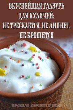 Baking Recipes, Keto Recipes, 5 Ingredient Desserts, Secret Recipe, Fun Cooking, Cake Decorating, Bakery, Confectionery, Deserts