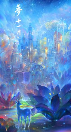 Image in Anime collection by Umi on We Heart It Fantasy Concept Art, Fantasy Artwork, Art Deco Rugs, Japanese Drawings, Fantasy Art Landscapes, Anime Scenery Wallpaper, Kawaii Art, Pretty Art, Amazing Art