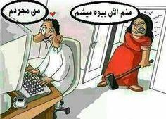 Women In Iran Dating Persian Online Dating Iranian Singles   Black ...