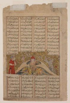 """Rustam Falls in the Spear-Lined Pit"", Folio from a Shahnama (Book of Kings) Date: ca. 1330–40 Geography: Iran, probably Isfahan Medium: Ink, opaque watercolor, gold, and silver on paper Dimensions: Page: 8 x 5 3/16 in. (20.3 x 13.2 cm) Painting: 1 7/8 x 4 1/4 in. (4.8 x 10.8 cm) Metropolitan Museum of Art 1974.290.30"