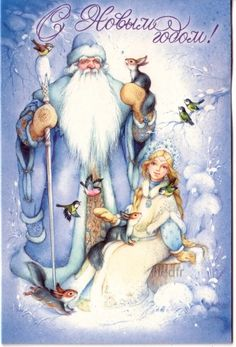 "Photo from album ""Новогодние открытки"" on Yandex. Father Christmas, Blue Christmas, Winter Christmas, Vintage Santa Claus, Vintage Santas, Vintage Christmas Images, Christmas Pictures, Vintage Cards, Vintage Postcards"