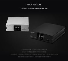 aune X1s+X5s Split design 32bit/384KHz DSD SD card player+ES9018K2M USB Coaxial Optical DAC 6.25mm earphone headphone amplifier-in Amplifier from Consumer Electronics on Aliexpress.com   Alibaba Group