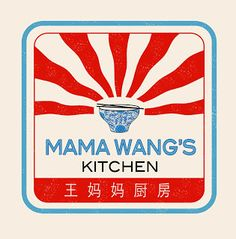 "5 May 2013 - Mama Wangs Kitchen ""Mama Wang's Kitchen is popping up at Asia House in New Cavendish Street for the first weekend in May to host two lunches featuring regional Chinese food.  & it's BYOB!"" via London Popups"
