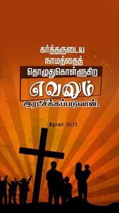Soul Food, Bible Verses, Movies, Movie Posters, Foods, Food Food, Food Items, Films, Film Poster