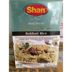 Bukhari Rice https://shopee.co.id/fefiro
