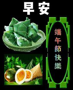 Dumpling Festival, Dragon Boat Festival, Nursing Students, Chinese New Year, Night, Wallpaper, Chinese New Years, Wallpapers, Student Nurse