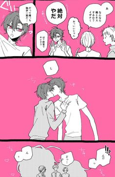 Saeran, Rap Battle, Division, Manga, Comics, Anime, Fictional Characters, Couple, Summary