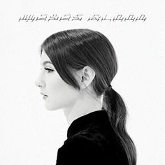 Weyes Blood - The Innocents