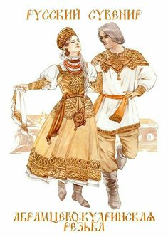Ideas For Fashion Art Projects Drawings Russian Beauty, Russian Fashion, Folk Costume, Costumes, Russian Culture, Russian Folk Art, Fantasy, Historical Clothing, Tolkien