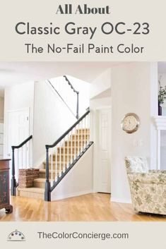Classic Gray is a gorgeous no fail paint color. In a world of white paint, Classic Gray reads white in rooms where white paint colors don't look right.