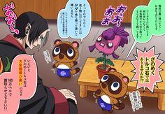 Animal Crossing Memes, Minnie Mouse, Geek Stuff, Fan Art, Twitter, Disney Characters, Animals, Geek Things, Animales