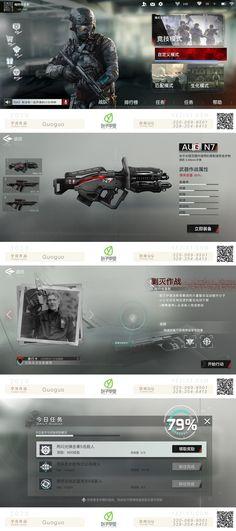 Game Ui, Game Design, The Fosters, Banner, Menu, Website, Rose, Banner Stands, Menu Board Design