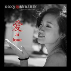 Mandarin Flashcards #learn #mandarin #Chinese #flashcards #models #sexymandarin #language Learn Mandarin, Sexy
