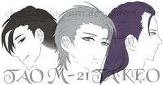 Slicked hairstyles of the trio by on DeviantArt Anime Hair, Anime Manga, Slick Hairstyles, Slicked Back Hair, Noblesse, Finger Painting, Naruto Shippuden Anime, Webtoon, Manhwa
