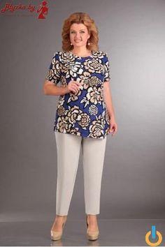 Blusher Комплект женский - for women sites African Wear, African Dress, African Fashion, Fall Fashion Outfits, Fashion Dresses, Womens Fashion, Winter Mode, Dress Suits, Blouse Designs