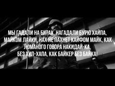 ЦИТАТЫ - Много видео