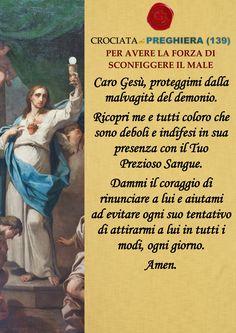 Roman Church, Catholic, Prayers, Faith, Blog, Holy Quotes, Trust, Home, Divine Mercy