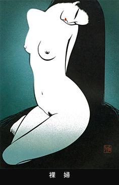 宮田雅之切り絵の世界 The world of Masayuki Miyata