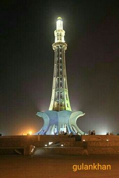Minar e Pakistan Lahore punjab Pakistan