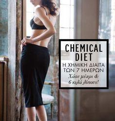healthy diet tips for girls Chemical Diet, Easy Weight Loss, Lose Weight, Health Diet, Health Fitness, Easy Diet Plan, Healthy Diet Tips, How To Slim Down, Better Life