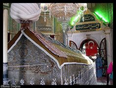 Fatih Sultan Mehmet Türbesi | Flickr - Photo Sharing!