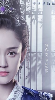 The Unique China Queen 《獨孤皇后》 - Joe Chen, Chen Xiao