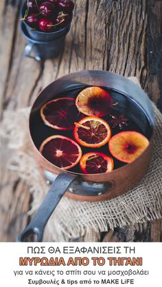 There's something about dark and cold evenings that make warm, spiced, mulled wine a magical treat. Mulled wine is similar in concept to san. Weihnachtlicher Cocktail, Winter Drink, Warm Cocktails, Warm Wine, The Good German, Chenin Blanc, Organic Wine, Medvedeva, Wine Glass
